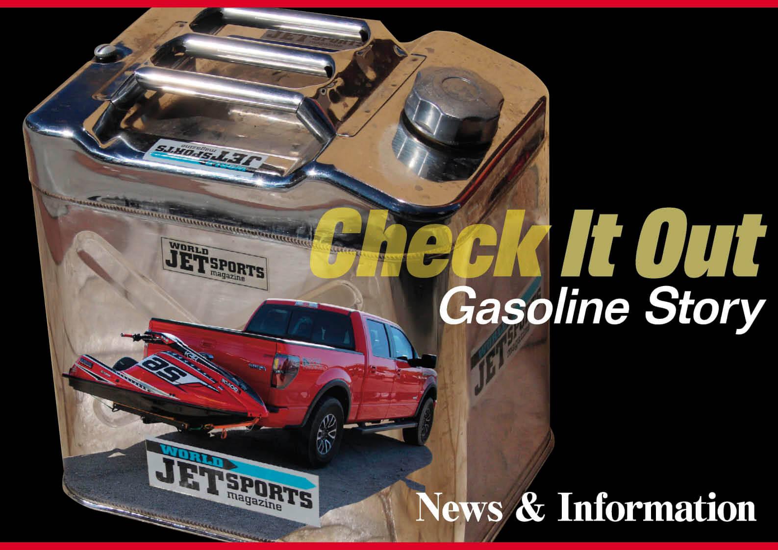 「ガソリン問題」は現代社会のブラックボックス⁉「ハイオクの品質はほぼ同じ」とトップが認めたのに、いまだに各ブランドの宣伝表記はバラバラ!?  (水上バイク)ジェットスキー