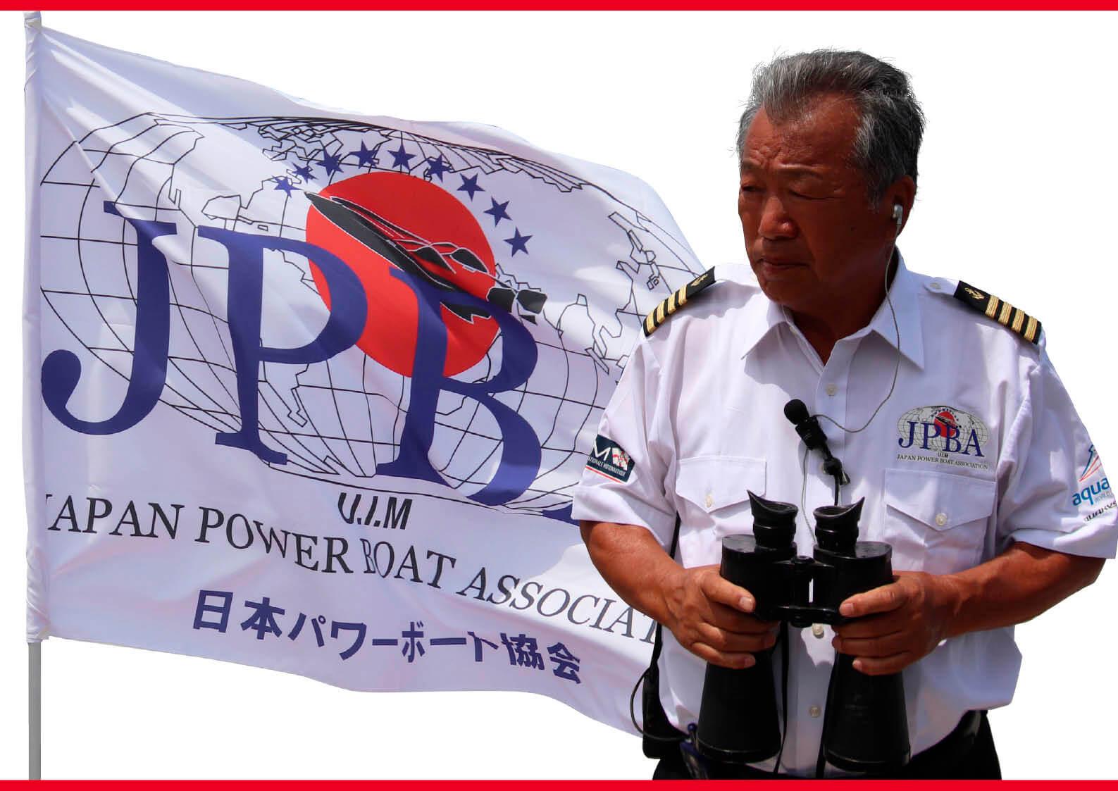 日本パワーボート協会物語 Ver.4 パワーボートのトレンドを牽引してきた小嶋松久氏  ジェットスキー(水上バイク)