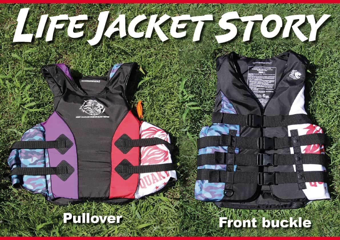 法定備品・ライフジャケット アナタは「プルオーバー」派? それとも「フロントバックル」派? どちらが好きですか? ジェットスキー(水上バイク)