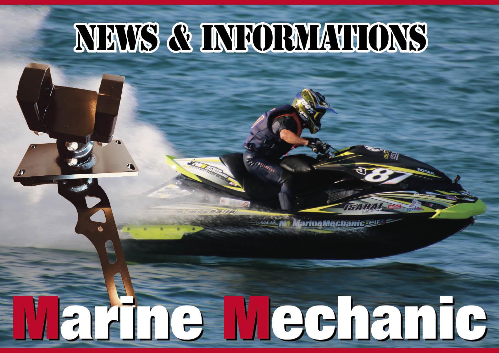 【新製品】マリンメカニックより SEA-DOO 「RXP-X 300用 ハンドルマウントシステム」発売 ジェットスキー(水上バイク)