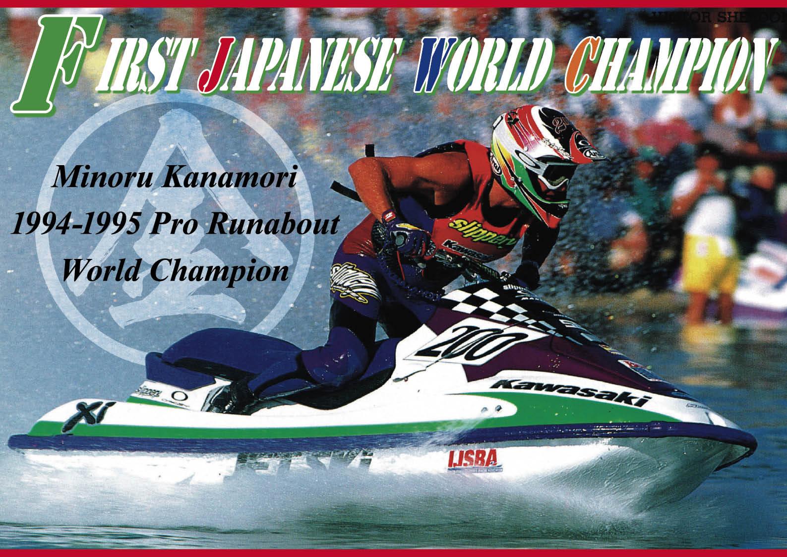 日本人ライダー「ジェットスキーワールドカップ 2019」ダイジェスト「Pro Freestyle」