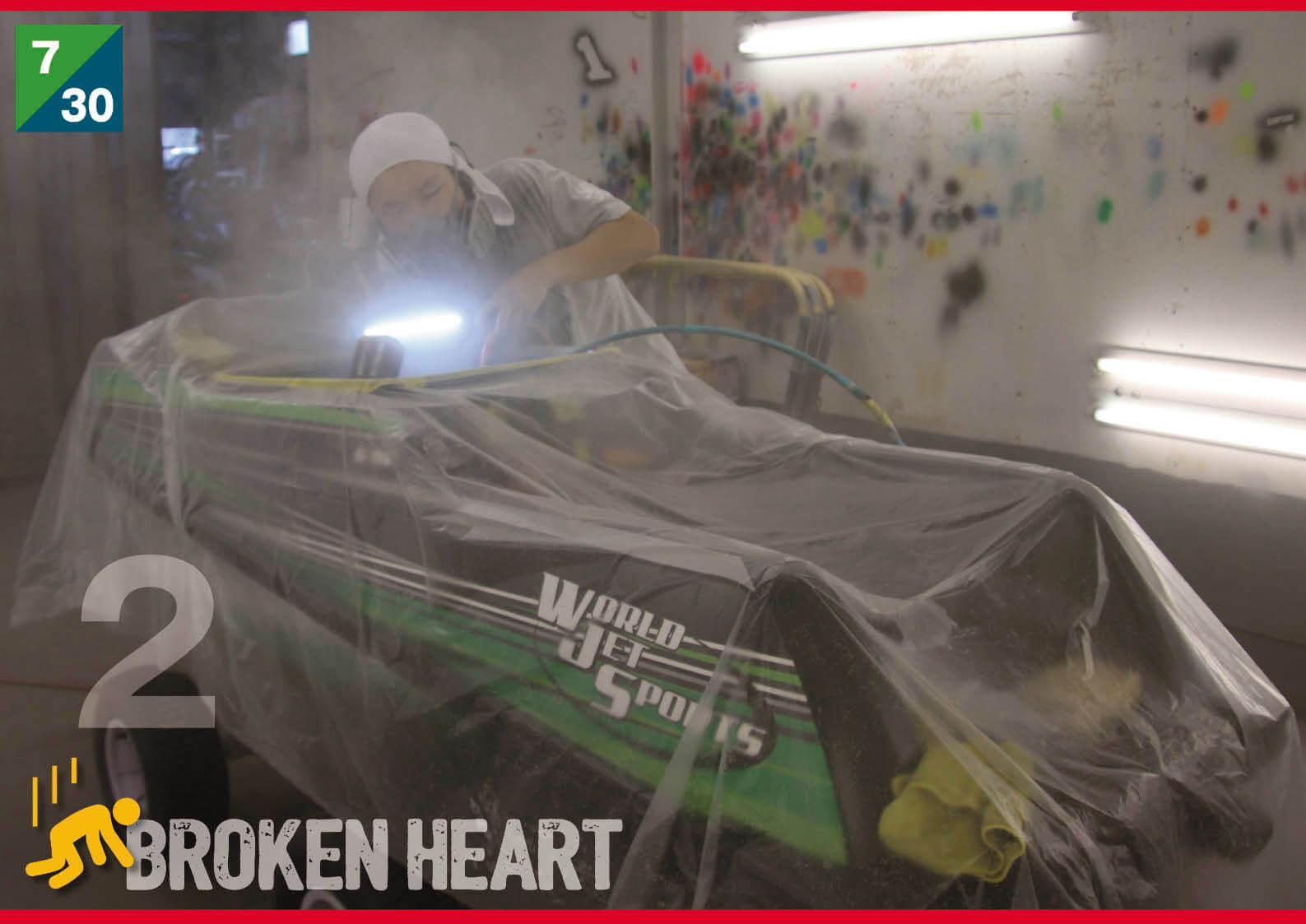初めての船体修理  2 「エンジンルームの塗装」 ジェットスキー(水上バイク)