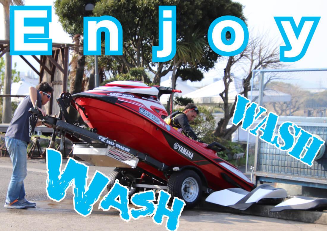 水上バイク(ジェットスキー)水洗い・基本編