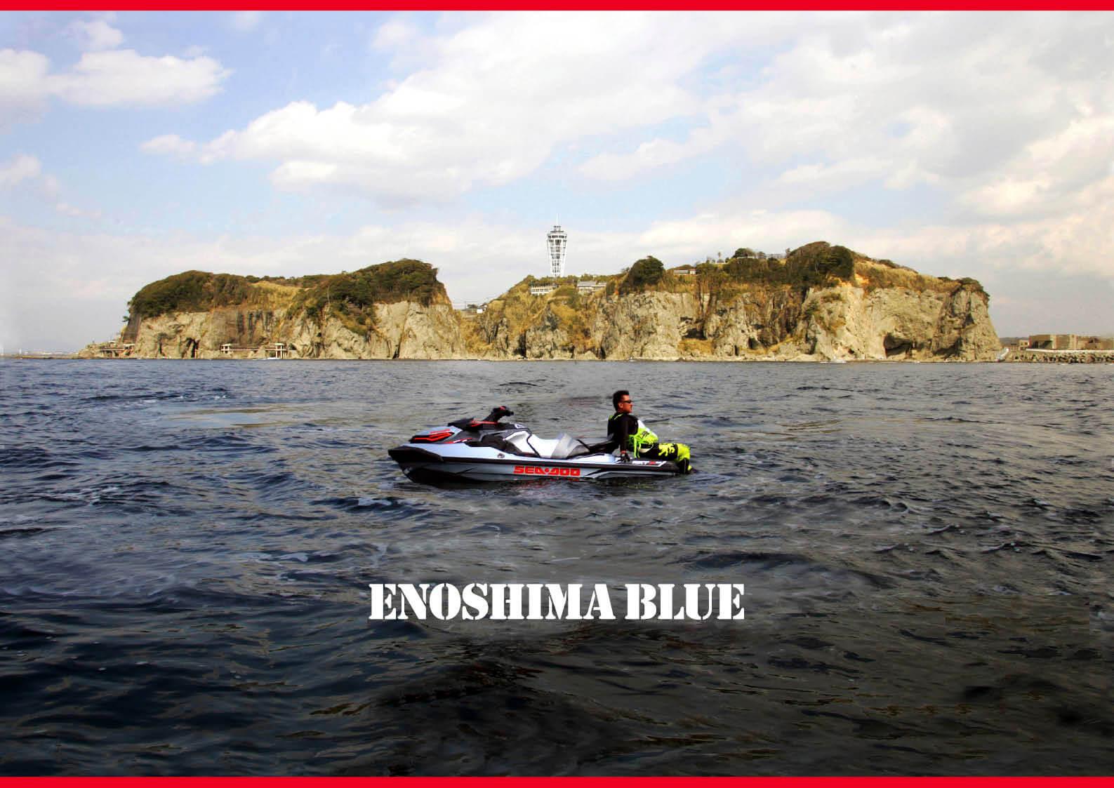 バーベキューも問題に! 江の島近くの海水浴場、今夏、開設を断念‼ (水上バイク)ジェットスキーコラム