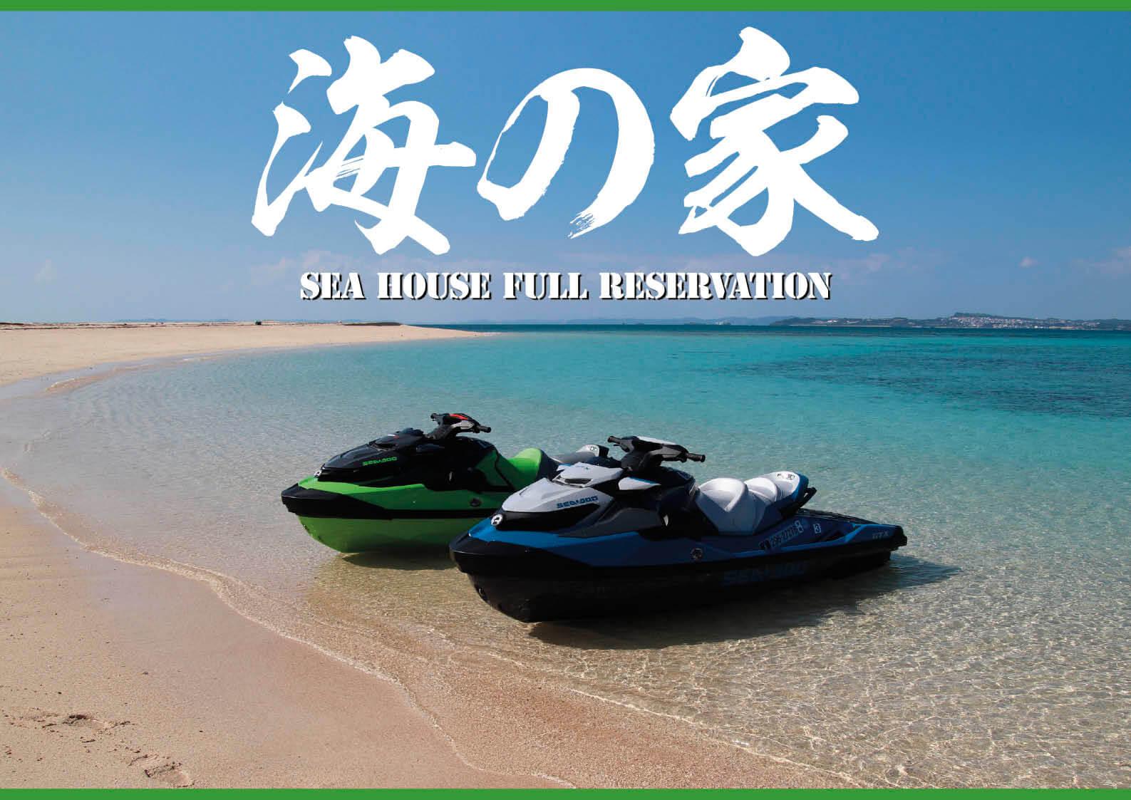 ジェットスポーツのファッション事情  ジェットスキー(水上バイク)