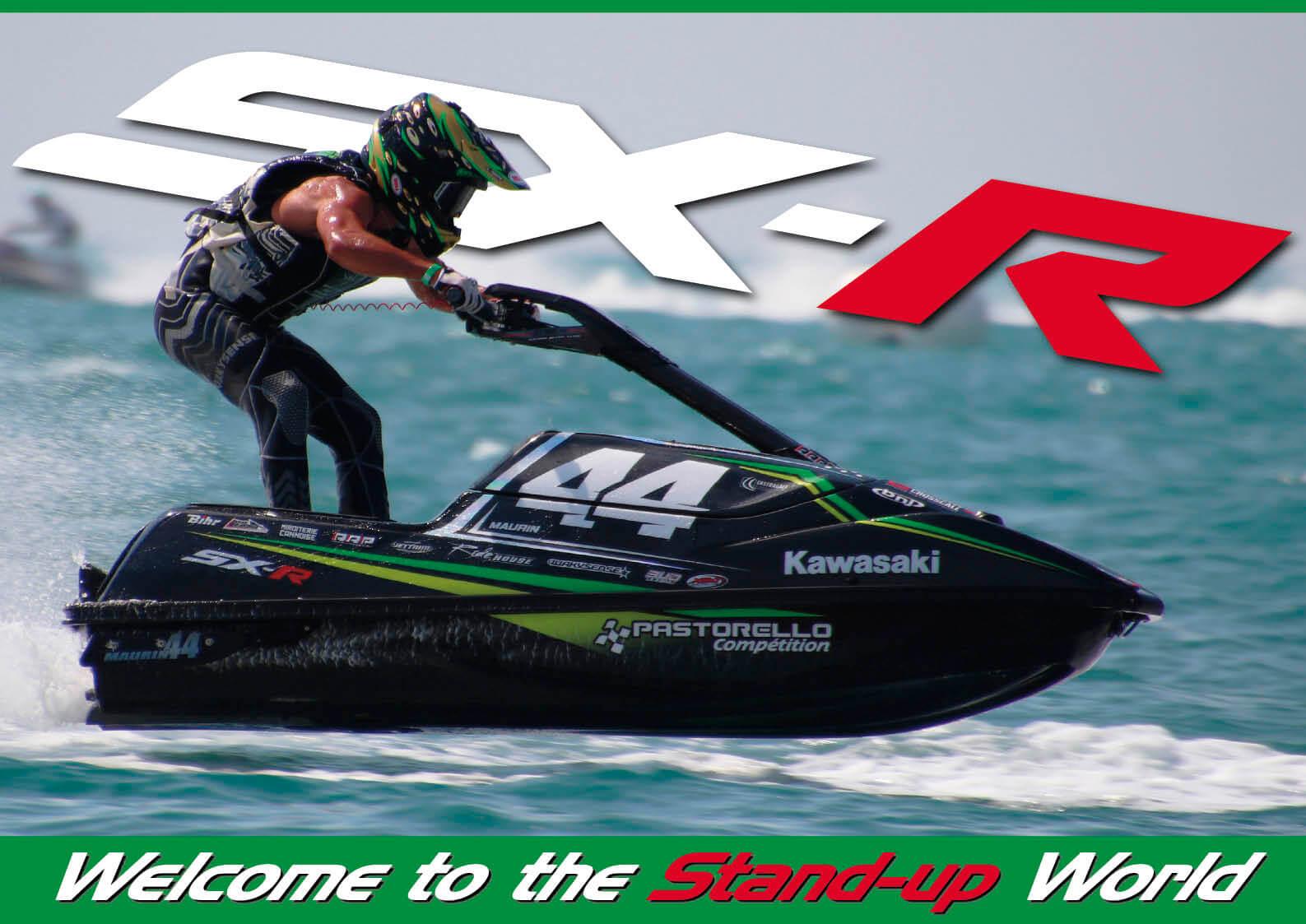 史上最強のジェットスキー SX-Rとは(水上バイク)