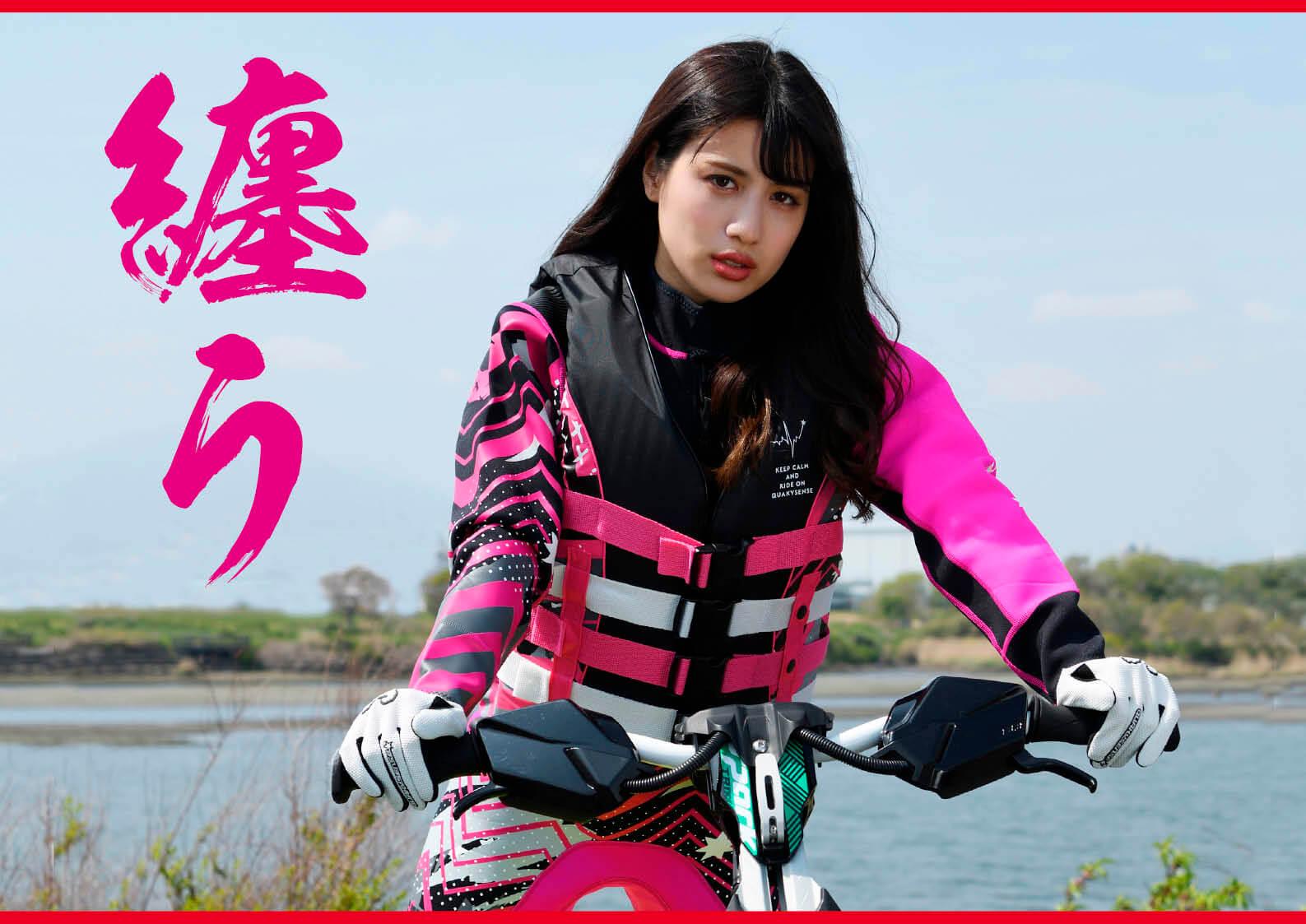 彼女がウェットスーツに着替えたら! ジェットスキーコラム(水上バイク)