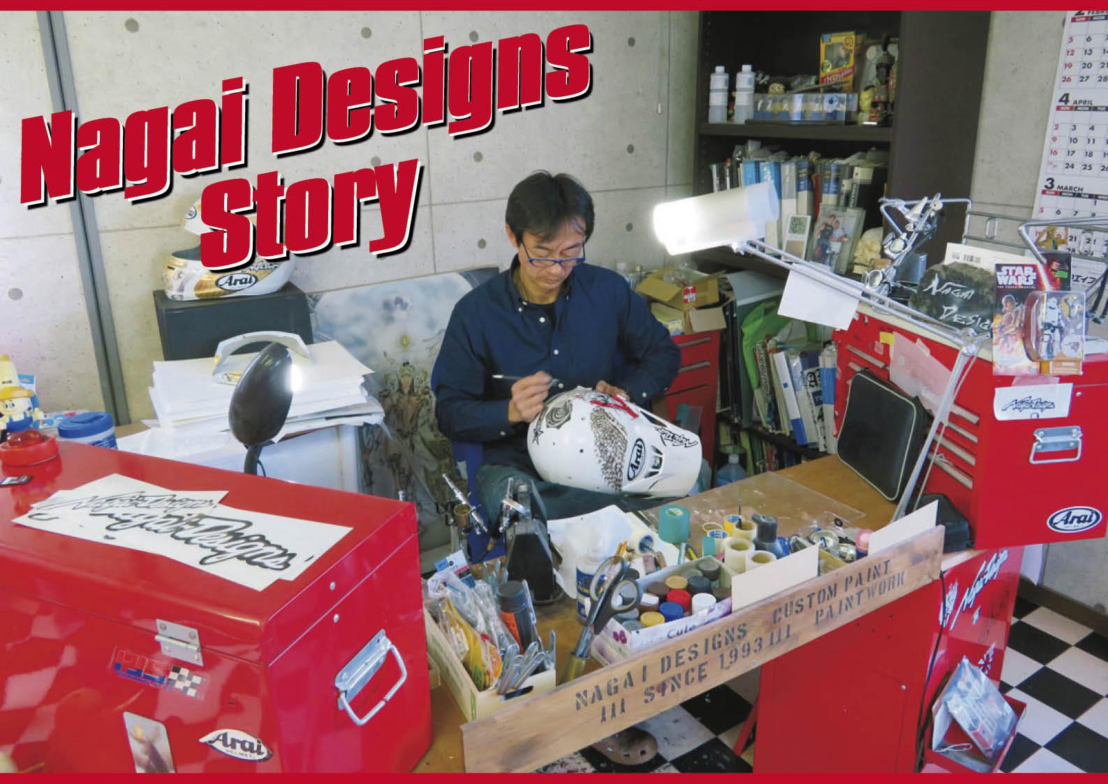 ヘルメットペイントの第一人者 ナガイデザイン代表 長井崇氏 インタビュー 2/2  ジェットスキー(水上バイク)