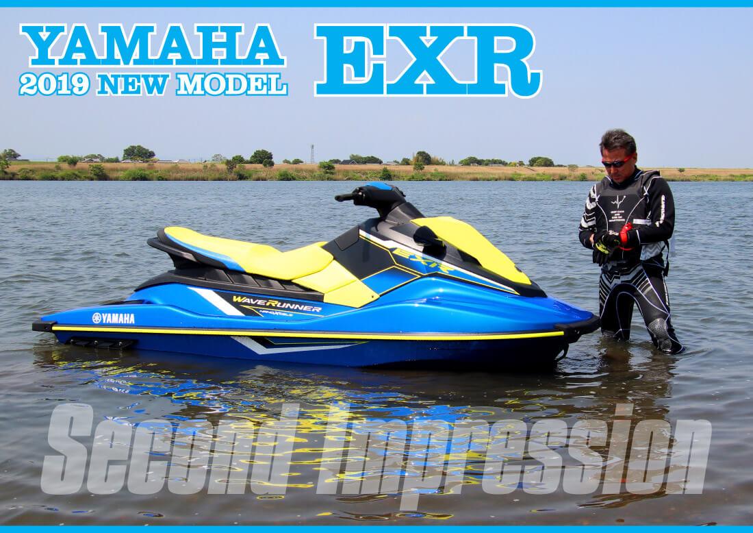 2度目のヤマハ MJ-EXR
