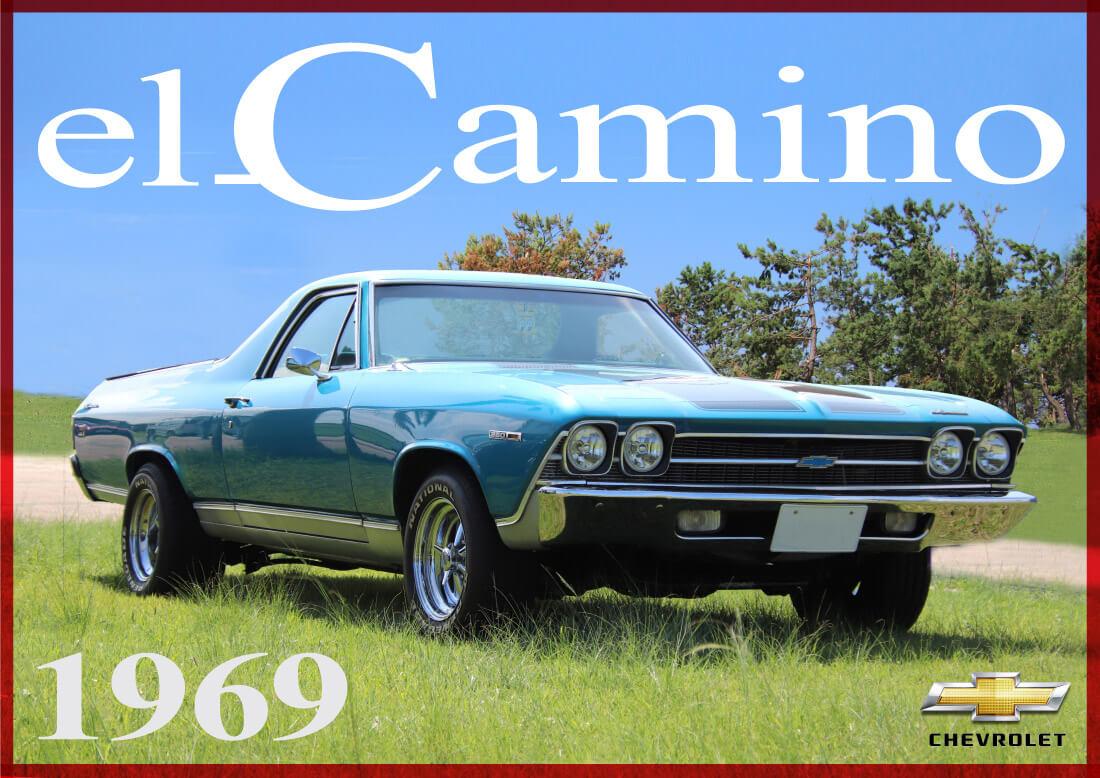 憧れる車 「1969年製 シボレー・エルカミーノ」 (1/2)|ワールド ...