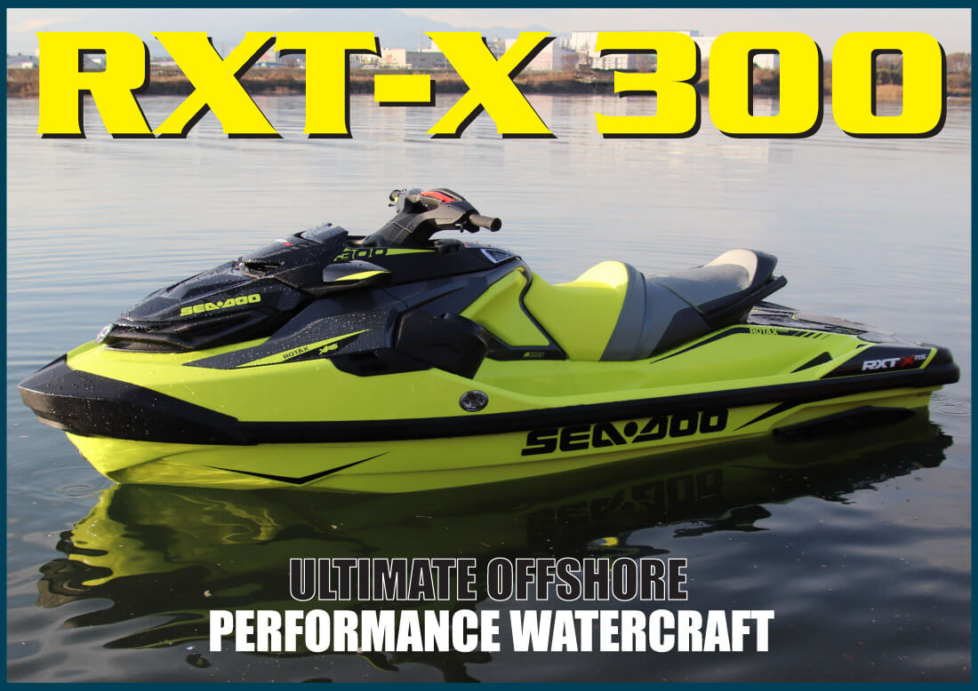 SEA-DOO「RXT-X 300」