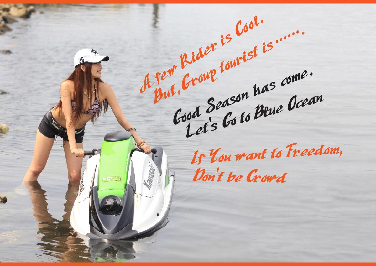 秋はジェットスキーのベストシーズン(水上バイク)