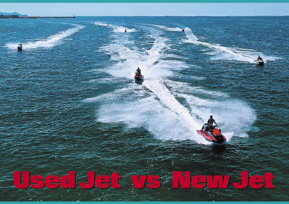 ジェットスキー 「新艇」と「中古艇」ではどっちがお得?(水上バイク)