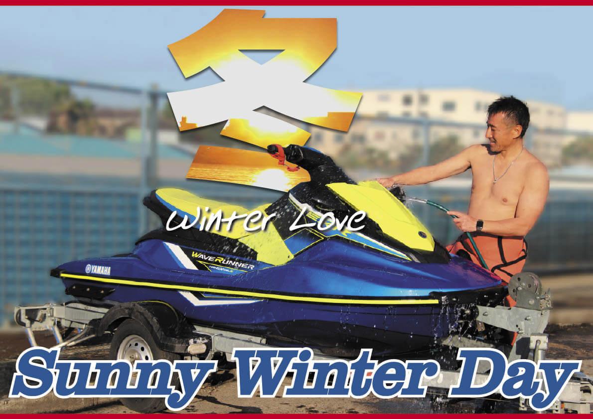 ジェットスキーコラム 明るい冬の日 (水上バイク)