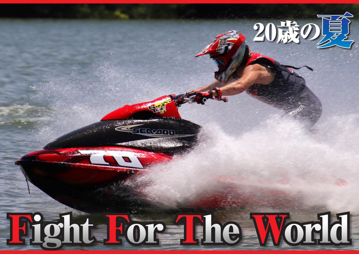 「ランナバウトクラス」詳細報告・水上バイク(ジェットスキー)のレース aquabike 第3戦 蒲郡