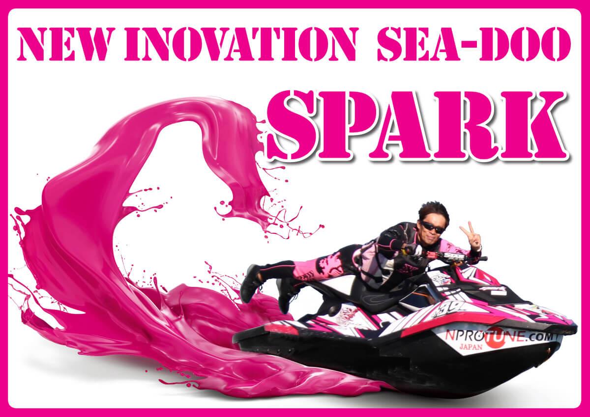 SPARKのみが出場できるレースで、1番になったレーサーの物語 その1