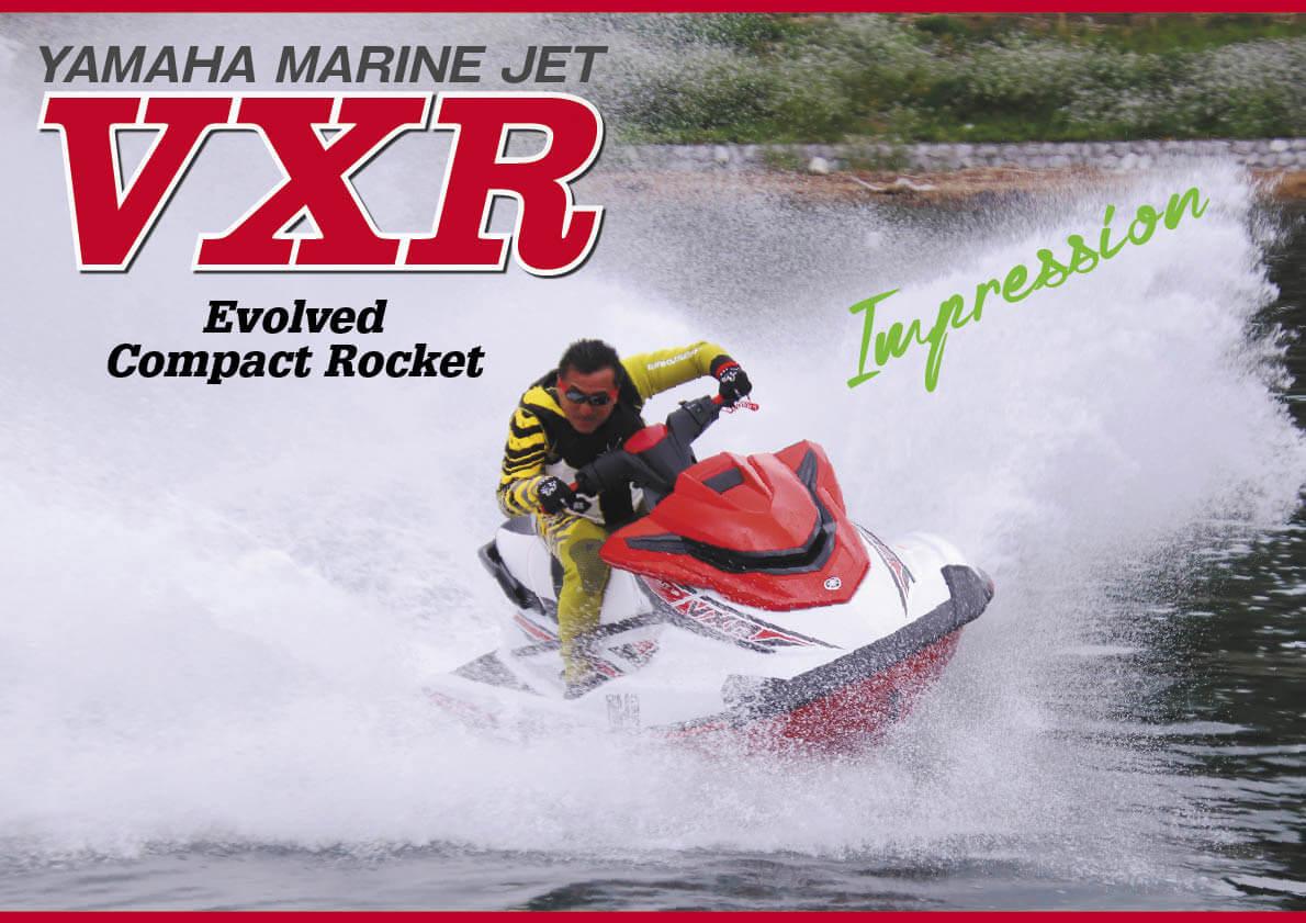 女性が乗ったヤマハ「MJ-EXR」