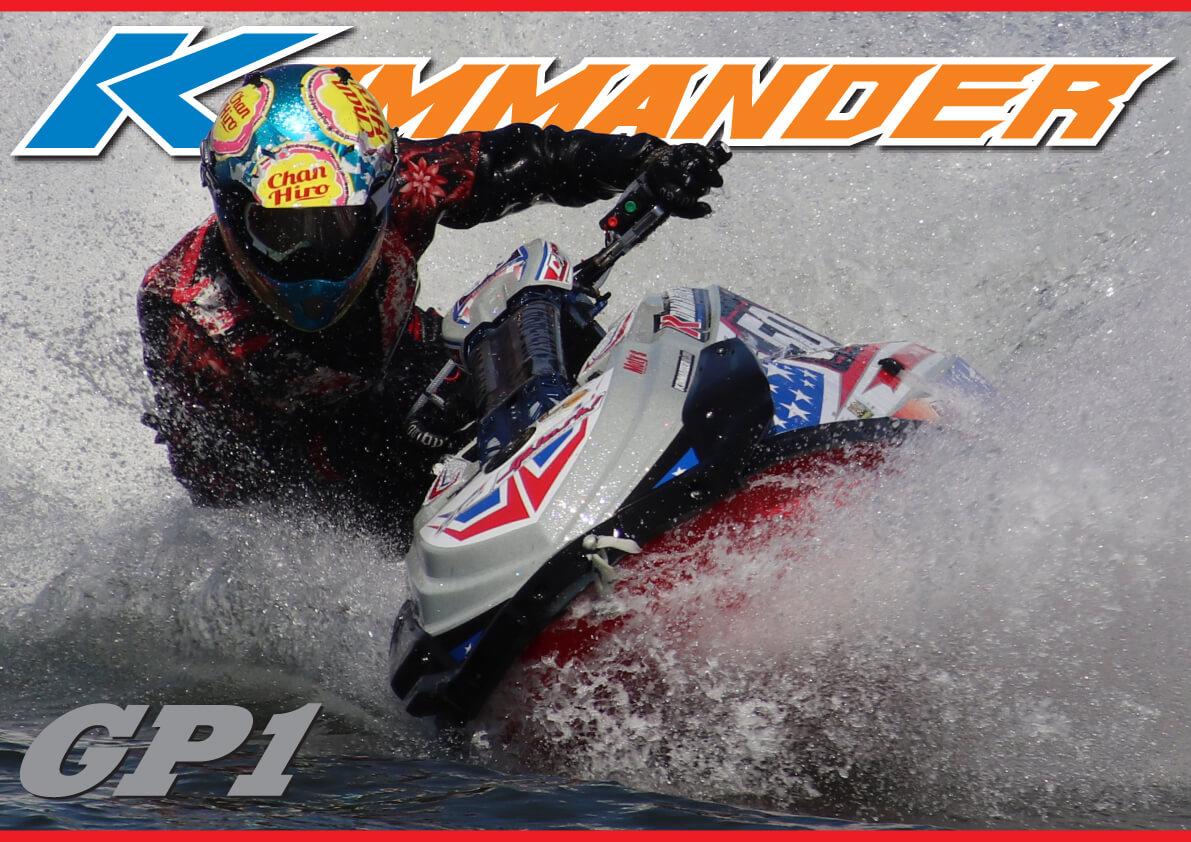 コマンダー インダストリー ジャパン(KOMMANDER Industry Japan) 2020年モデル【オフィシャル動画】 ジェットスキー(水上バイク)