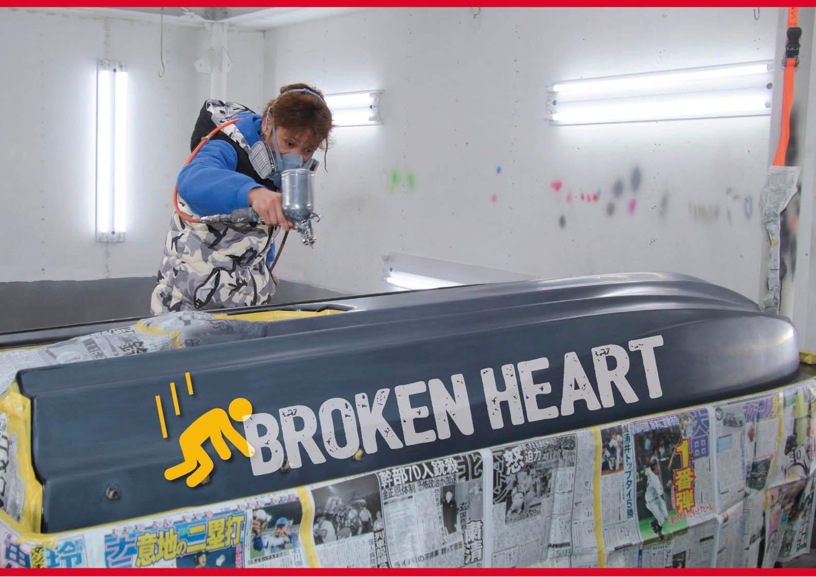 初めての船体修理  1 「故障原因、症状」 ジェットスキー(水上バイク)