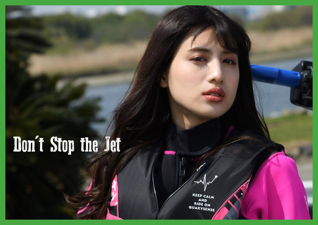 ジェットスキー、飽きた?