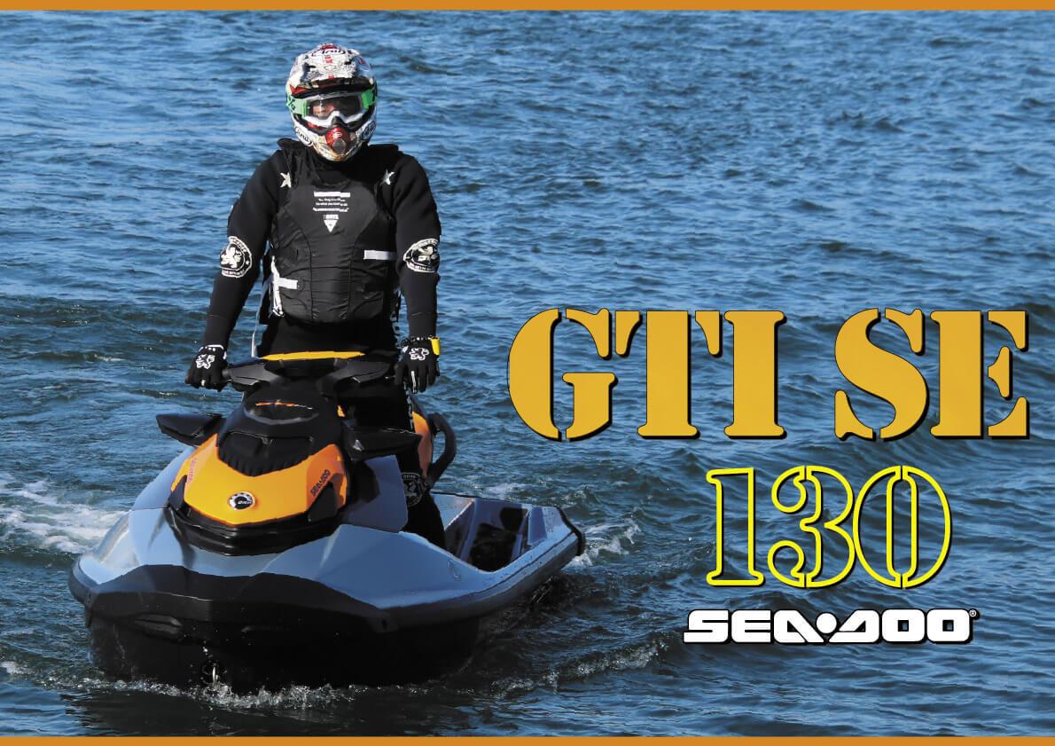 2020年シードゥ ニューモデル「GTI 130」に乗ってみた・グラフィック集(2/2)