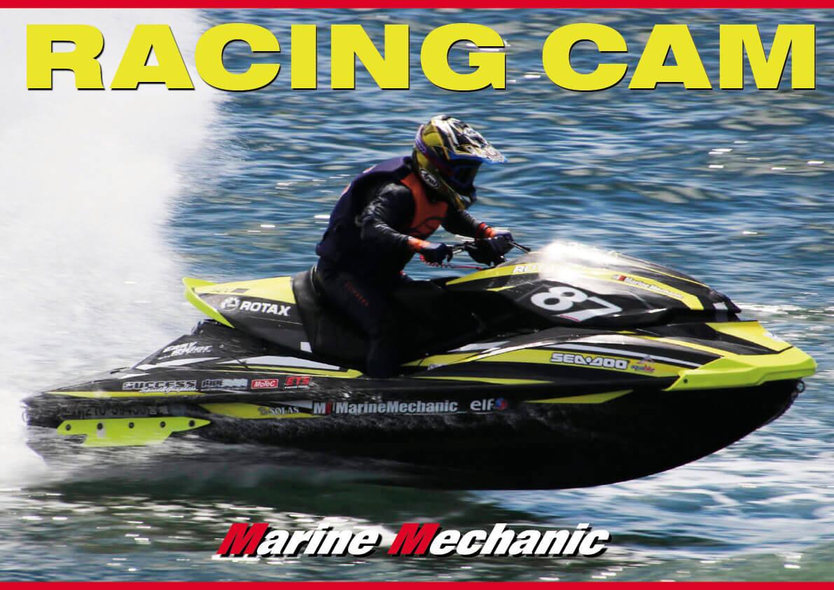 パワーアップを体感できるカスタムパーツ 「マリンメカニック製レーシングカム」とは ジェットスキー(水上バイク)