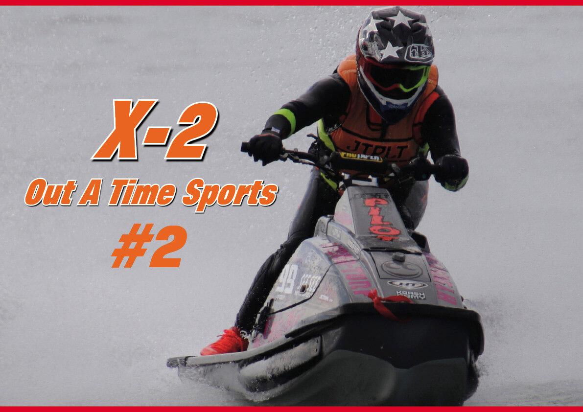 賞金総取り! 「Blaster One Make(ブラスター・ワンメイク)」クラス ヴィンテージ ジェットスキーに乗れるイベント 「Out a Time Sports」#2 伝説の名機でスラローム&タイムアタック  (水上バイク)