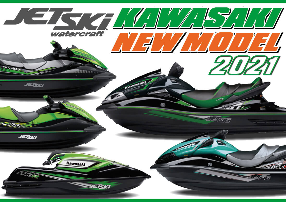 2021年 BRP SEA-DOO(シードゥ)ニューモデル 国内販売モデルと価格が発表されました (水上バイク)ジェットスキー