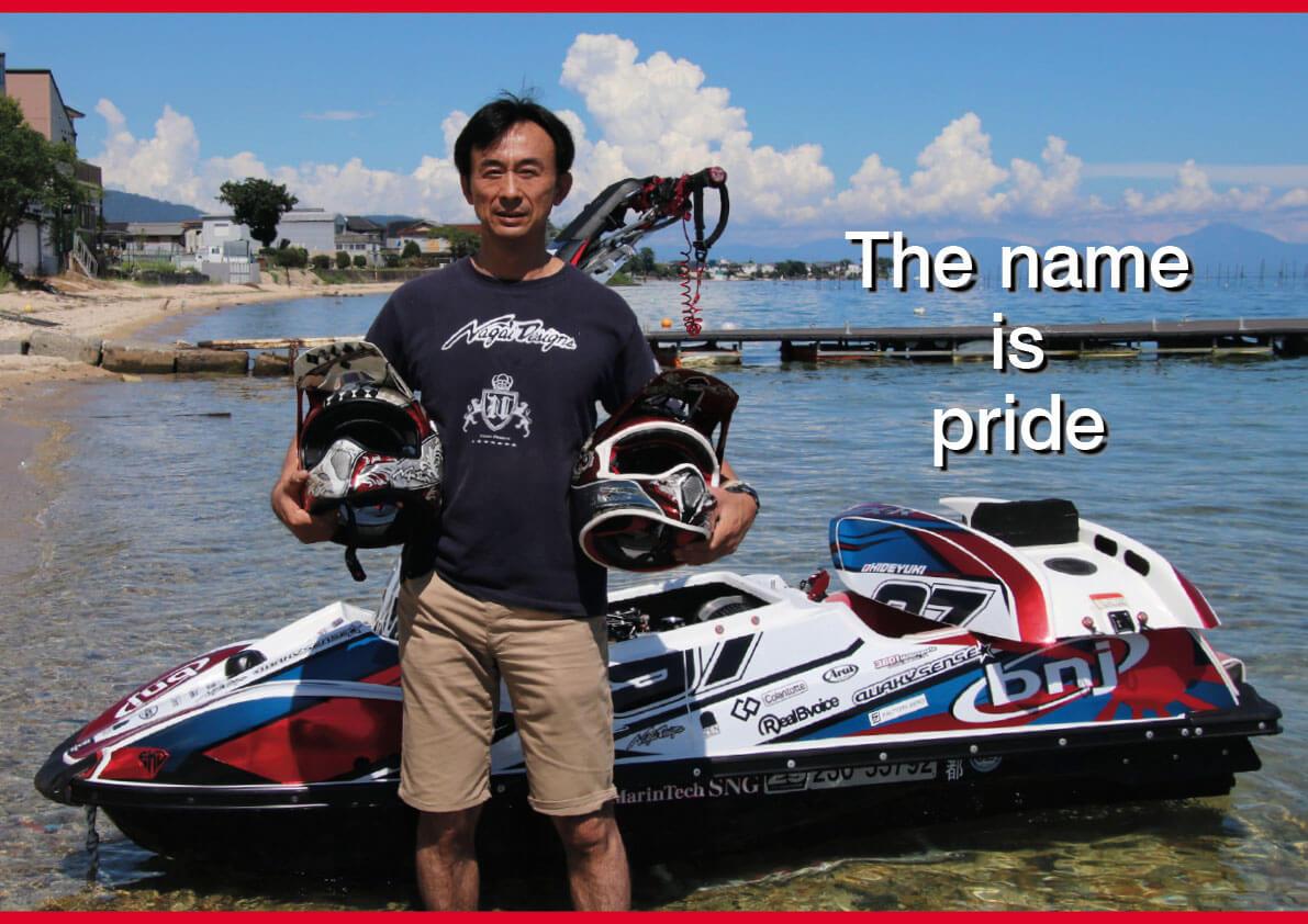 国内ヘルメットペイントの第一人者・ナガイデザイン代表 長井 崇氏 「ナガイデザイン」という名前に込めた想い  ジェットスキー(水上バイク)
