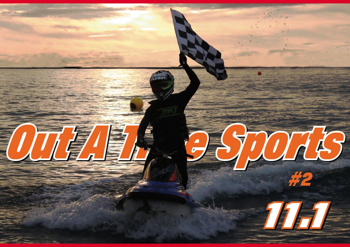 ヴィンテージ ジェットスキーに乗れるイベント 「Out a Time Sports」#2 伝説の名機でスラローム&タイムアタック  (水上バイク)