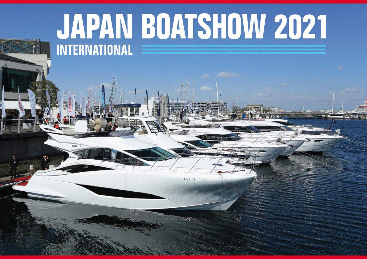 ジャパンインターナショナルボートショー2021 日本最大級のボート、PWCイベントは、バーチャル会場とリアル会場での開催が決定しました ジェットスキー(水上バイク)