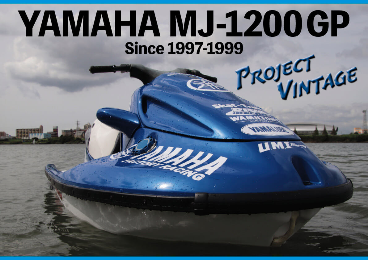 20万円で買った中古艇「ヤマハ 1200GP」が楽しすぎて50万円かけてドレスアップした話 ジェットスキー(水上バイク)