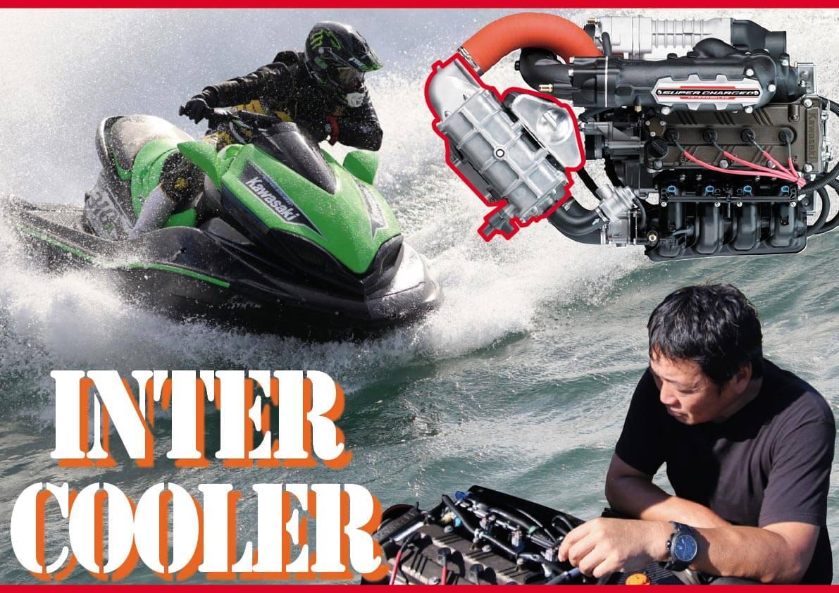 スーパーチャージャー付きモデル エンジン不調の原因は「インタークーラー」の破損! ここが全てのトラブルの始まり!? ジェットスキー(水上バイク)