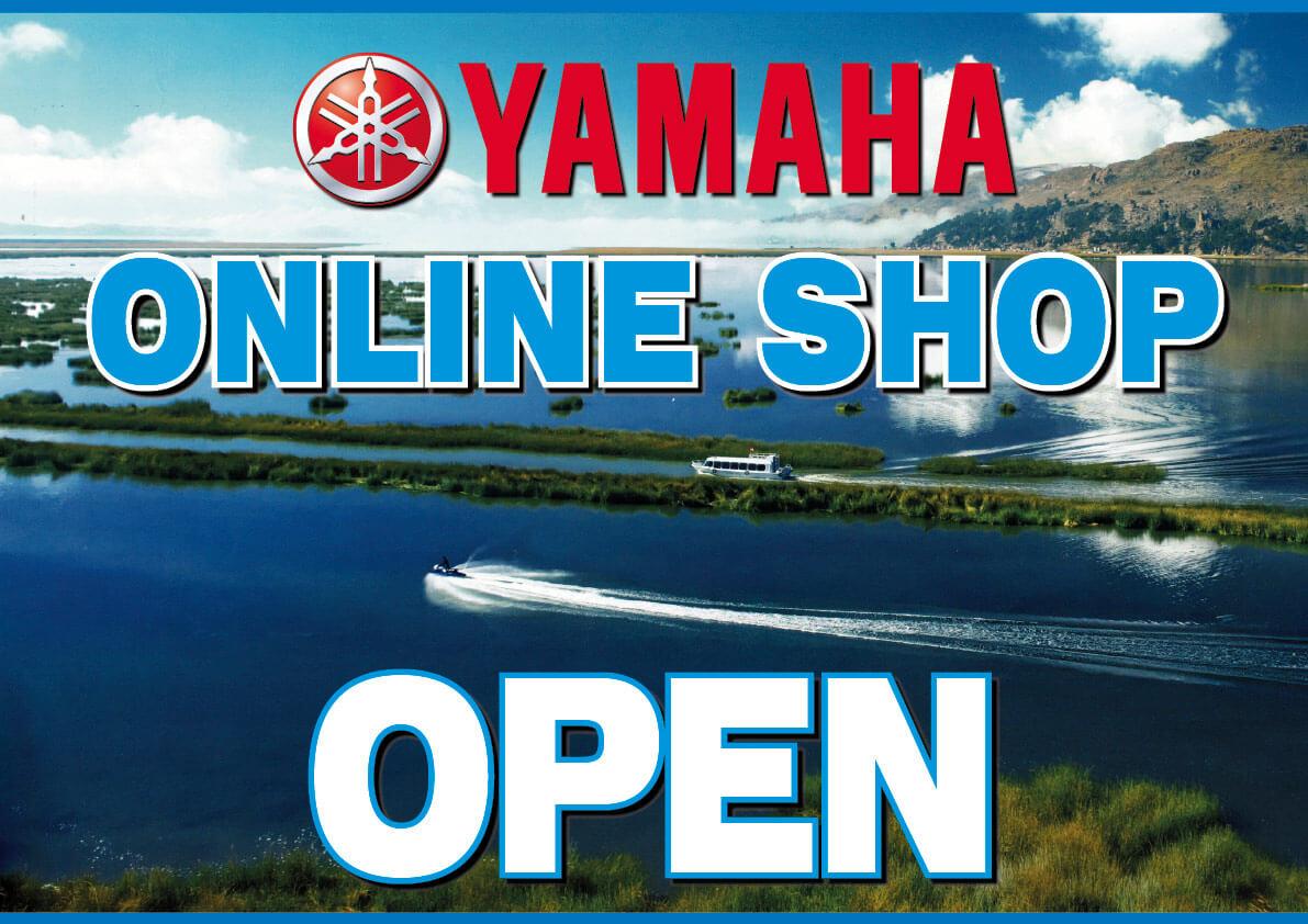 ヤマハファンなら欲しくなる 公式オンラインショップがオープンしました ジェットスキー(水上バイク)