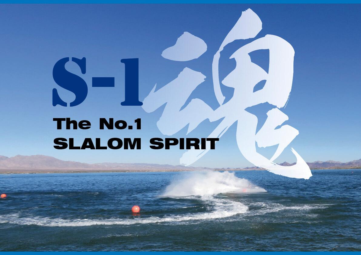 S-1スラロームグランプリ 2020年全国選手権大会、開催! 「スラローム」って、安全で、かなり熱くなれる競技なんです  (ジェットスキー)水上バイク