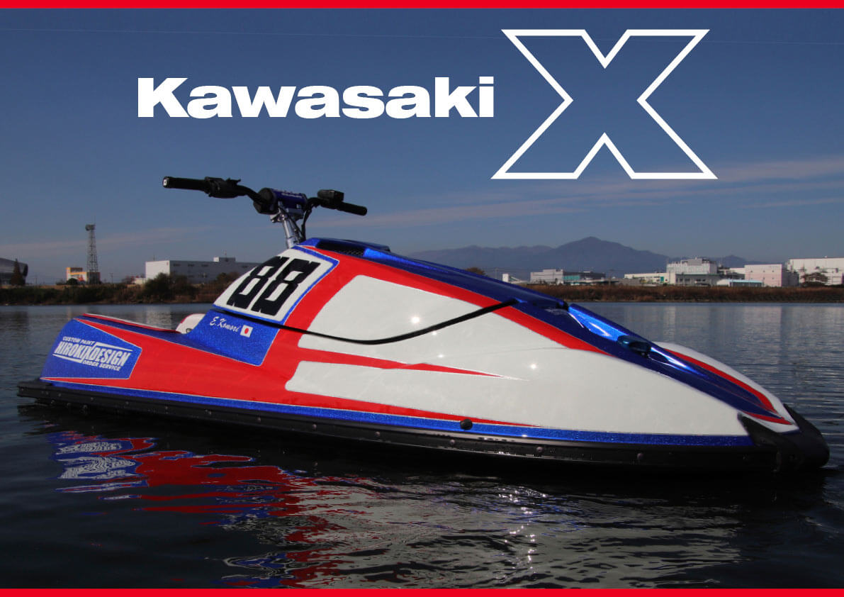 今年の冬は、巣ごもりペイント! 「マッハGo Go Go」のような素敵なカラーリングの『X』 (ワールドジェットスポーツマガジン1月号) ジェットスキー(水上バイク)