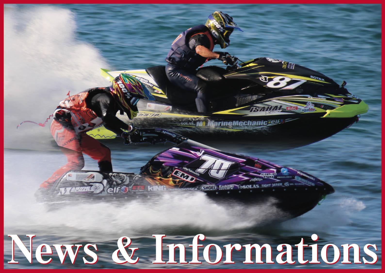 【レーススケジュール】JJSF、2020年全日本選手権シリーズ戦 レース&フリースタイル スケジュール発表 ジェットスキー(水上バイク)