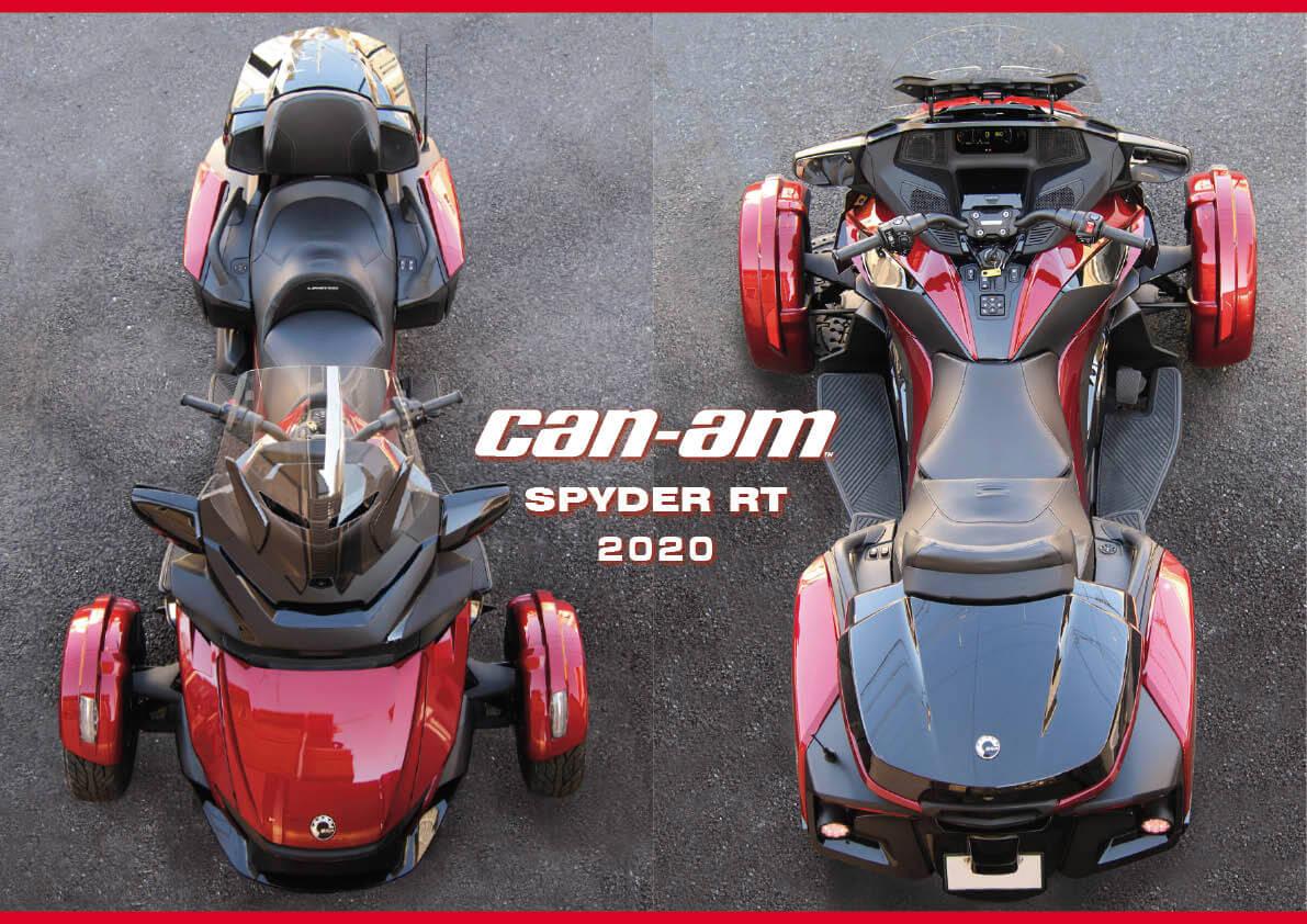 2020年モデル BRP Can-Am SPYDER(カンナム スパイダー) 最新テクノロジー満載! こんなに目立って、こんなに高性能 ジェットスキー(水上バイク)