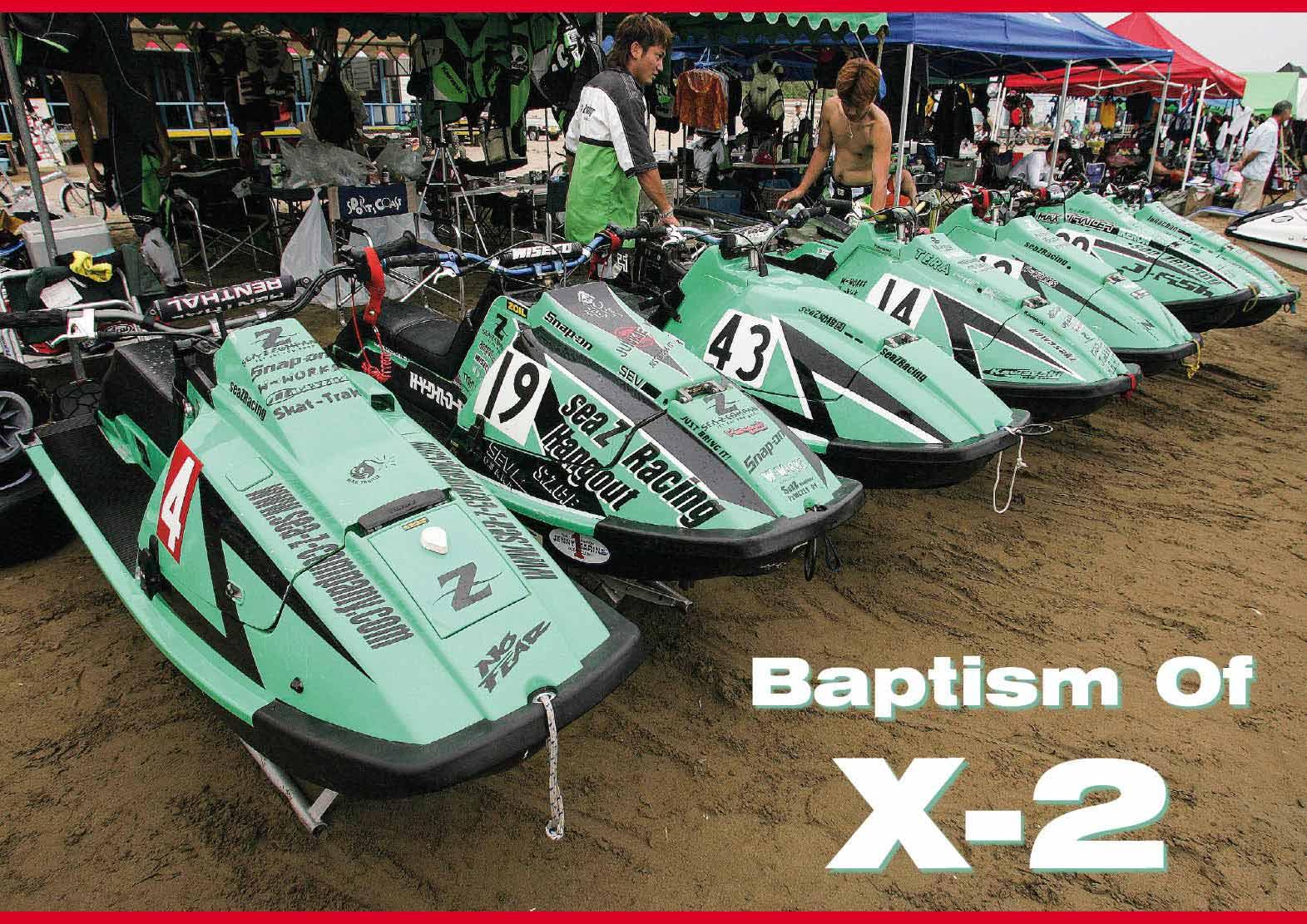 X-2の洗礼 買ったその日では上手く乗れない。「乗り込むだけで、ひと苦労」なジェットスキーがあったんです (水上バイク)ジェットスキー コラム