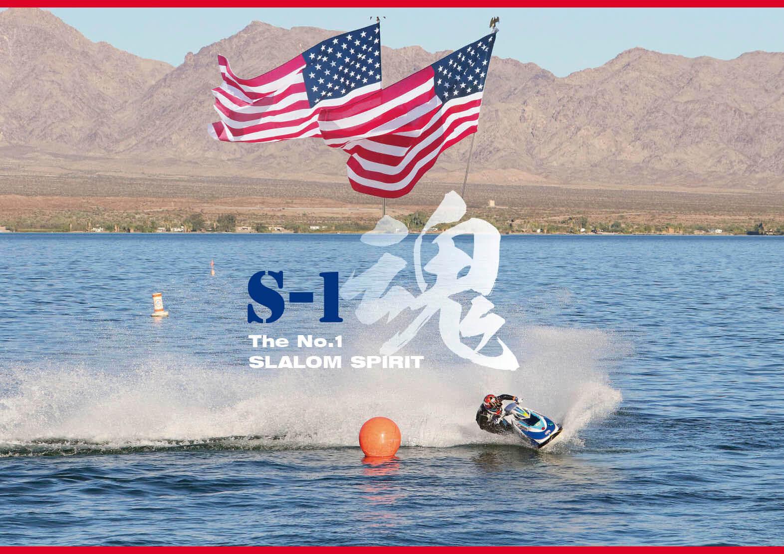 わずか20秒を競うためにアメリカへ スラロームの魅力に取り付かれた男・関 泰光選手インタビュー S-1 ジェットスキー(水上バイク)