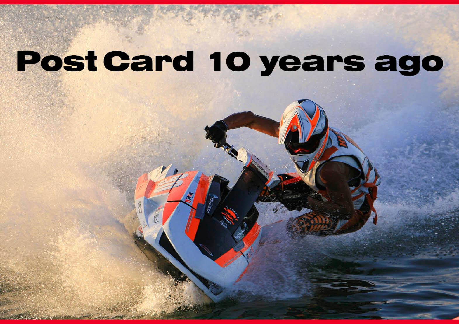 10年前のポストカード 17歳の世界王者から届いた、一葉のハガキ コラム (水上バイク)ジェットスキー