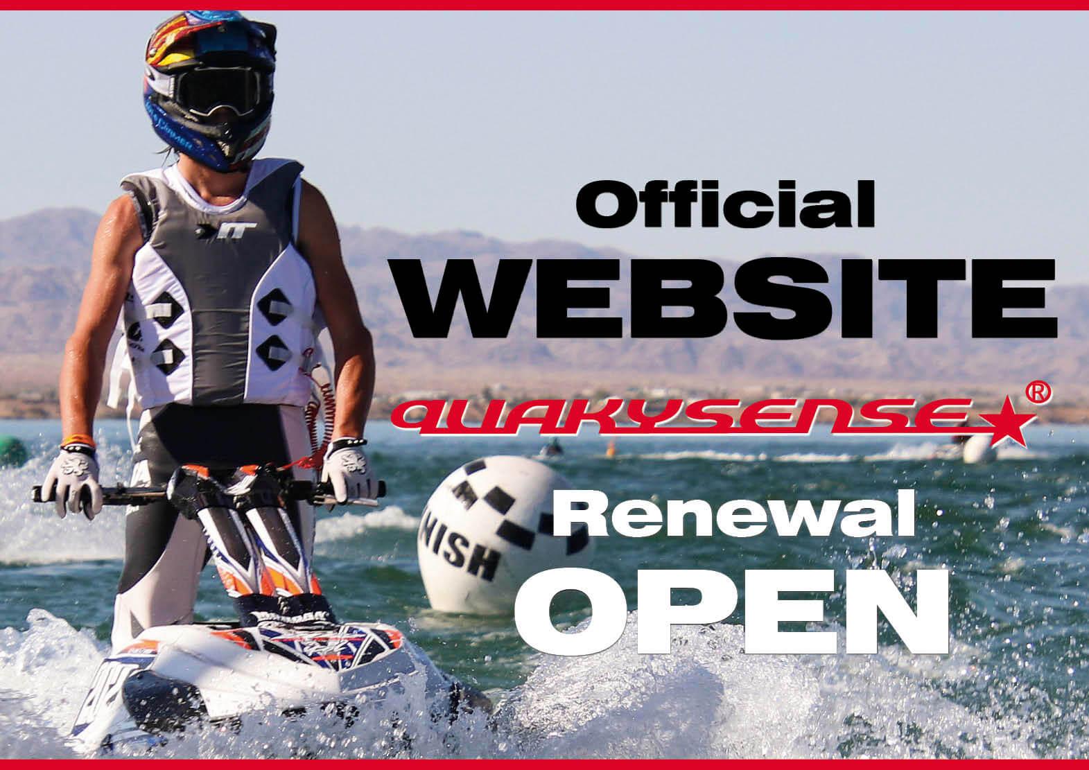 クエーキーセンス 公式ホームページを全面リニューアル!! 2月1日より新しいサイトになりました ジェットスキー(水上バイク)