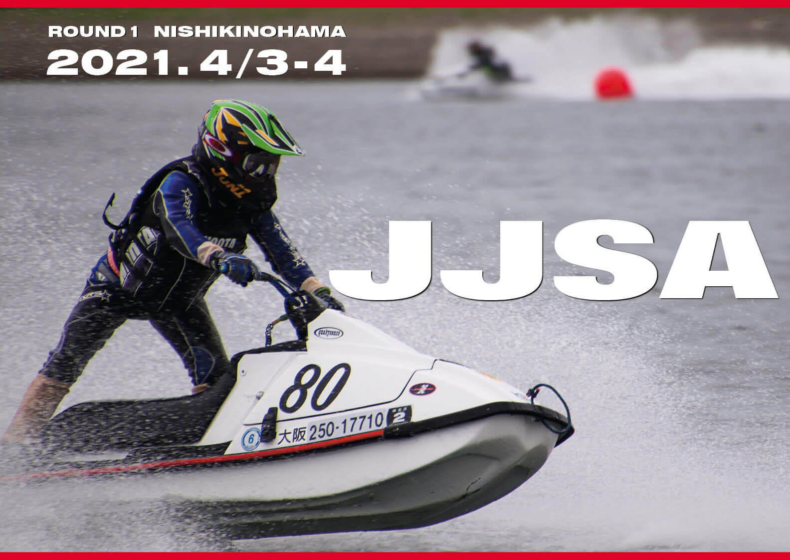 JJSA 「ALL JAPAN JET SPORTS SERIES 2021 1st STAGE」開幕戦の全レース結果 ジェットスキー(水上バイク)