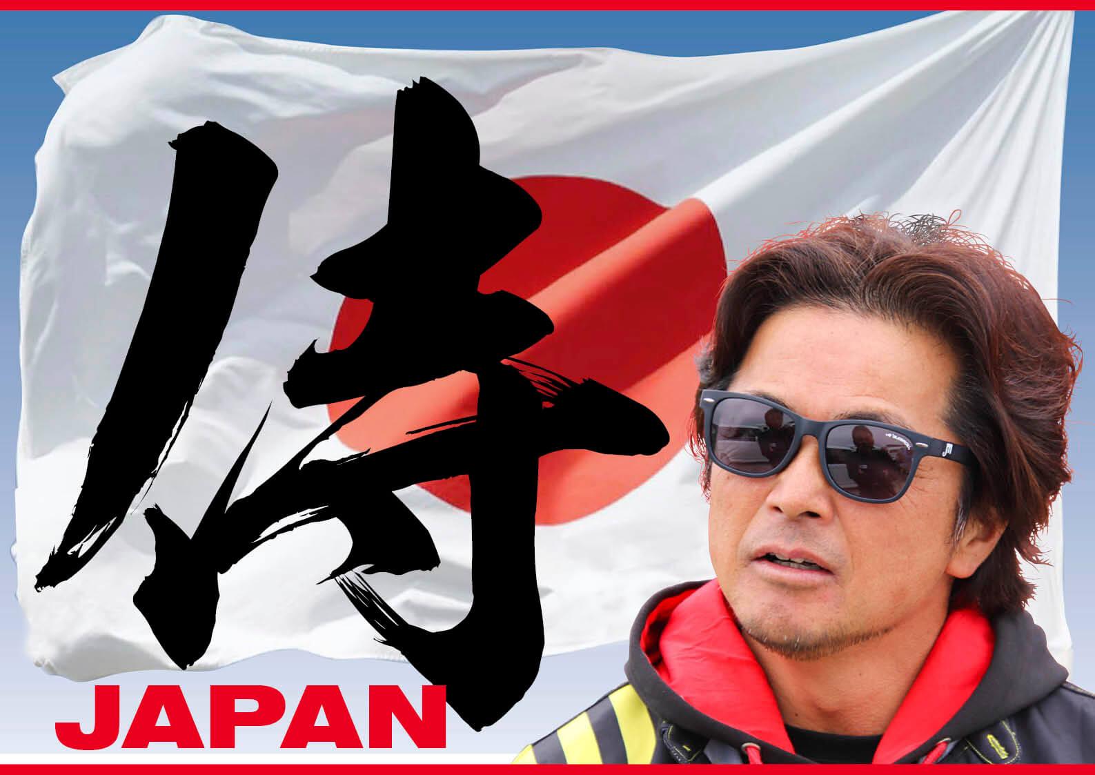 72歳のジェット乗り ジェットスキーと出会った伊藤尚美さんの人生 インタビュー ジェットスキー(水上バイク)