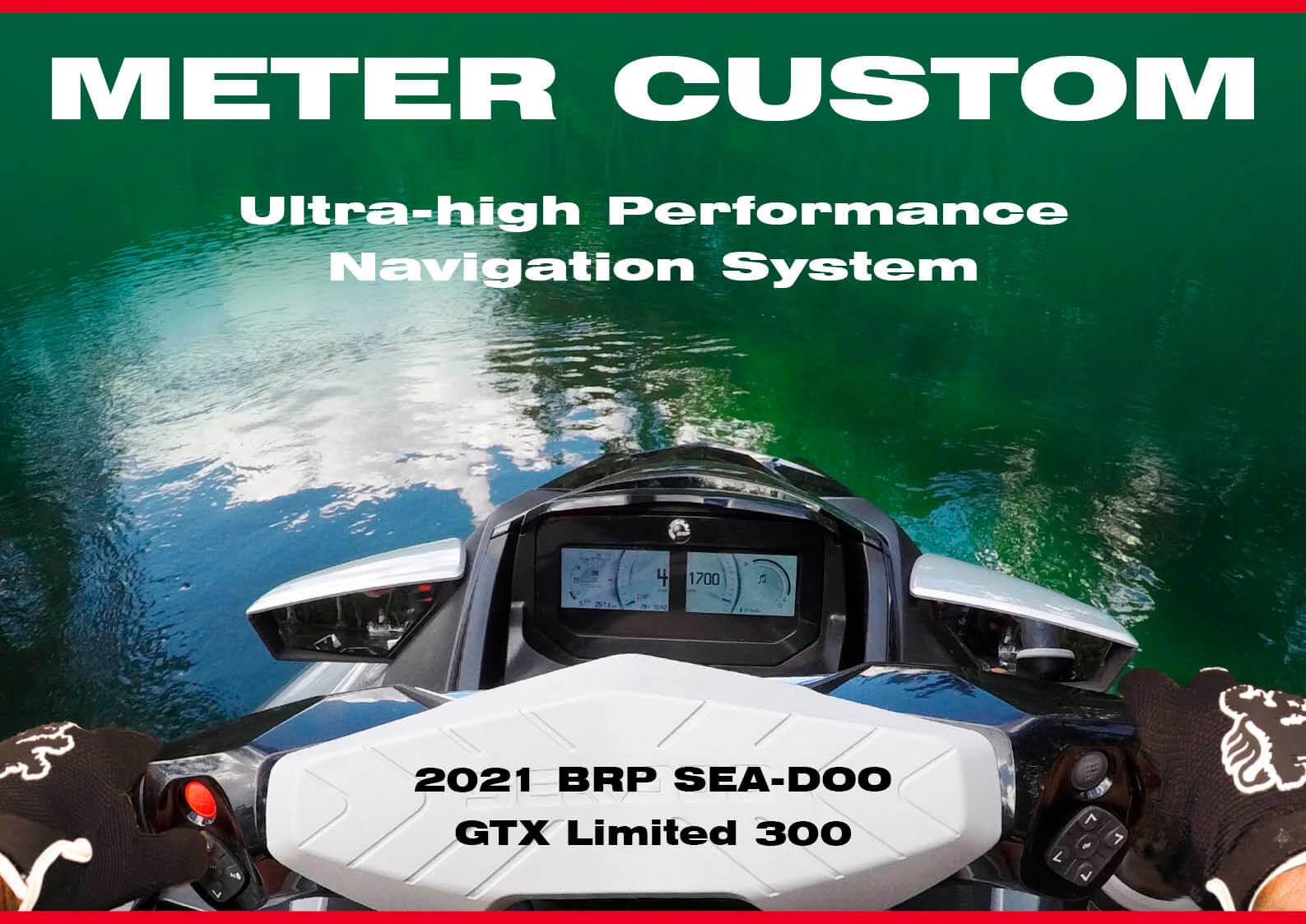 すごい機能だ! SEA-DOO(シードゥ)「GTX LIMITED 300」をスマホで簡単カスタム。液晶画面にスピードメーターと日本地図を、左右同時に表示できます!ジェットスキー「水上バイク」