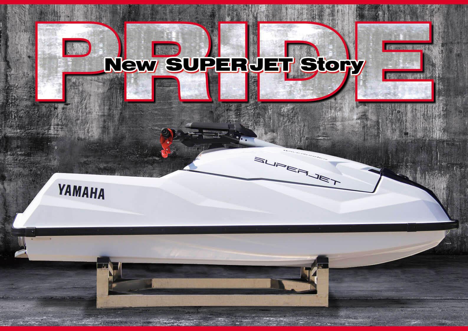 ①   2021 YAMAHA(ヤマハ) Super Jet(スーパージェット) WJS編集部による解説と試乗インプレッション 水上バイク(ジェットスキー)
