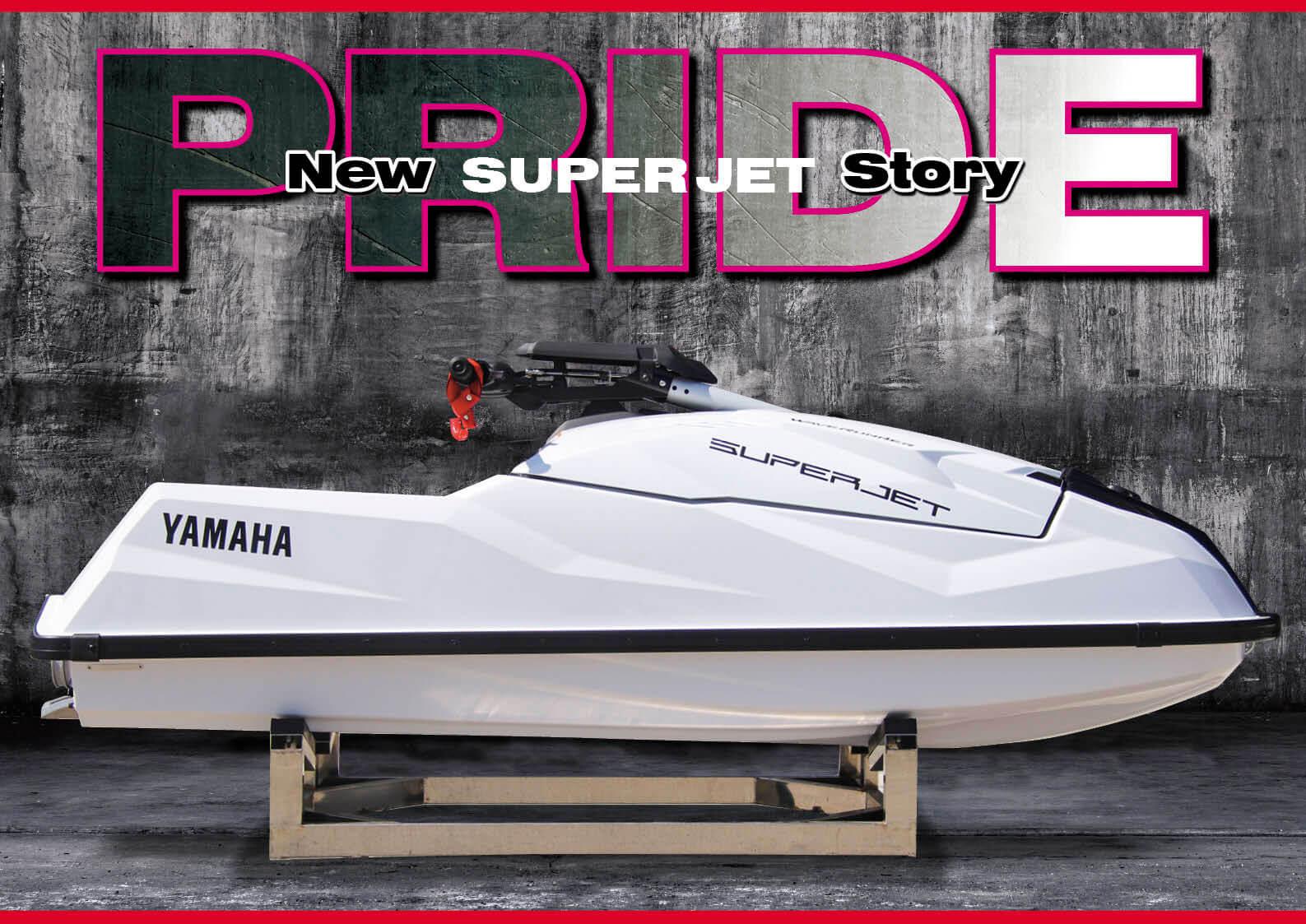 2021 ヤマハ マリンジェット 国内販売ラインナップ  (水上バイク)ジェットスキー
