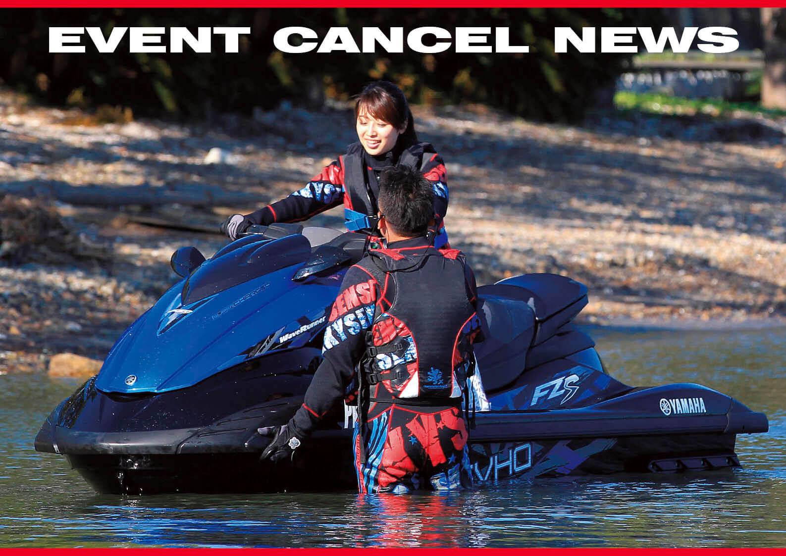 5月以降に全国各地で行われる主要ボートショーは、新型コロナまん延防止のため、全て中止となりました ジェットスキー(水上バイク)