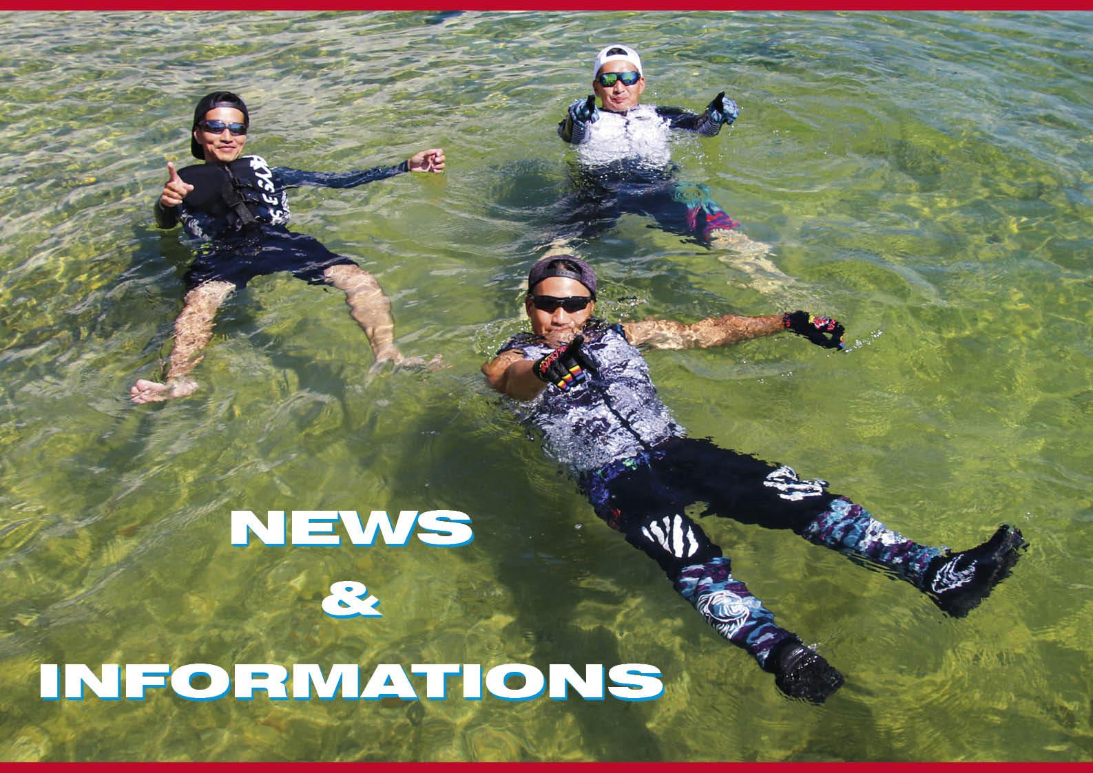 海と日本プロジェクト 『海のそなえ 2021 オーシャンセーフティファッションショー』が、7月10日に開催されます 水上バイク(ジェットスキー)
