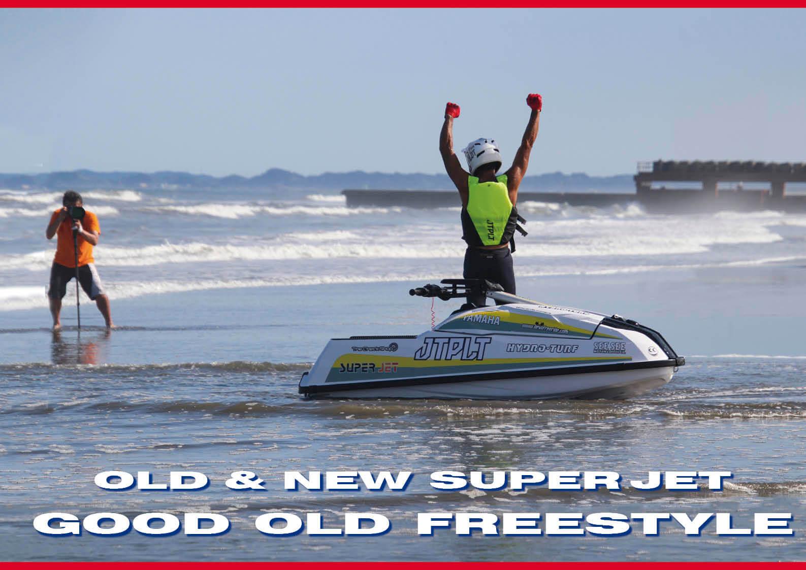 プロのライディングテクニックで乗りこなせ! 攻略 YAMAHA GP1800 ジェットスキー(水上バイク)